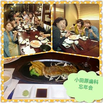 PhotoFancie2013_12_19_02_30_33.jpg